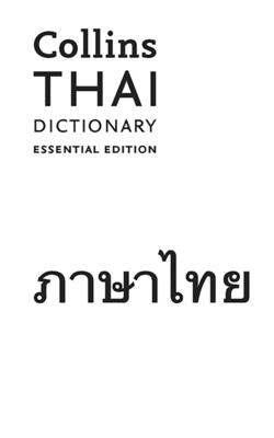 Collins Thai Dictionary: Essential Edition - Collins Dictionaries