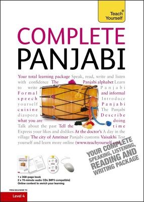 Complete Punjabi Beginner to Intermediate Course: (Book and audio support) - Kalra, Surjit Singh, and Purewal, Navtej Kaur, and Tyson-Ward, Sue