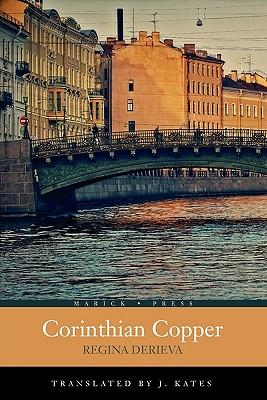 Corinthian Copper - Derieva, Regina
