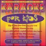 Karaoke for Kids!