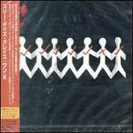 One-X [Bonus Track]
