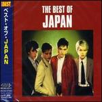 The Best of Japan [BMG]