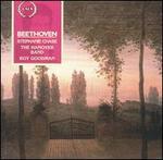Beethoven: Violin Concerto, Op. 61; Romances Nos. 1 & 2, Opp. 40 & 50