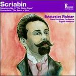 "Alexander Scriabin: Symphony No. 3 ""the Divine Poem""; Prometheus ""The Poem of Fire"""