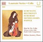 Hai-Ye Ni, Cello (Winner of the 1996 Paulo Cello Competition)