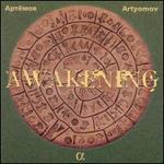 Artyomov: Awakening