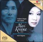 Chopin, Loewe: Piano Concertos