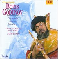 Modest Mussorgsky: Boris Godunov - A. Ogniveev (vocals); Alexander Voroshilo (vocals); Alexandre Arkhipov (vocals); Alexei Maslennikov (vocals);...