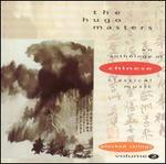 The Hugo Masters: An Anthology of Chinese Classical Music, Vol. 2 - Plucked Strings