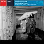 Explorer Series: Traditional Vocal & Instrumental Pieces