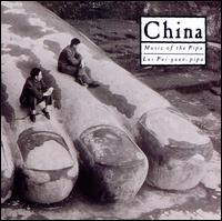 China: Music of the Pipa - Lui Pui-Yuen