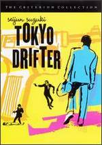 Tokyo Drifter [Criterion Collection]