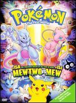 Pokemon the First Movie-Mewtwo Vs. Mew