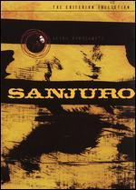 Sanjuro (the Criterion Collection)