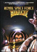 Royal Space Force: Wings of Honneamise
