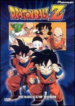 DragonBall Z: Pendulum Room [Dubbed]