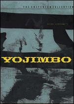 Yojimbo [Criterion Collection]