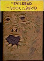 The Evil Dead [Book of the Dead Edition]
