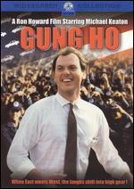Gung Ho - Ron Howard