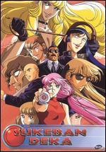 Sukeban Deka [Anime OVA Series]
