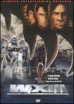 Patlabor Movie 3: WXIII