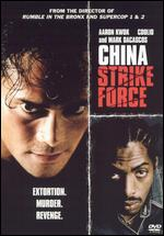 China Strike Force - Stanley Tong