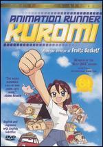 Animation Runner Kuromi [Anime OVA]