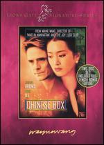 Chinese Box - Wayne Wang