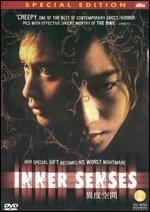 Inner Senses - Lo Chi-Leung