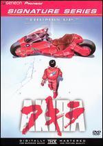 Akira (Geneon Signature Series)