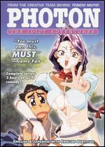 Photon-the Idiot Adventures