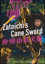 Zatoichi the Blind Swordsman, Vol. 15-Zatoichi's Cane Sword