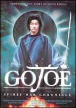 Gojoe: Spirit War Chronicle - Sogo Ishii