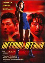 Infernal Affairs (Wu Jian Dao)
