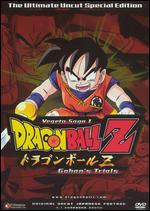 Dragon Ball Z: Vegeta Saga 1-Gohan's Trials ( Vol. 4 )