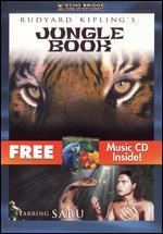 Jungle Book [DVD/CD]