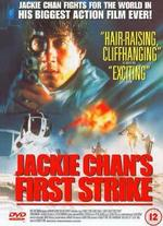 First Strike [Dvd] [1997]