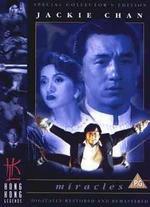 Black Dragon - Jackie Chan