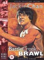 Battle Creek Brawl - Robert Clouse