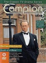 Campion: The Case of the Late Pig - Robert Chetwyn