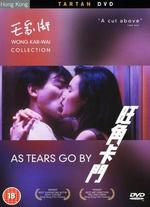 As Tears Go By-(1988) (Import All Region)