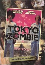 Tokyo Zombie (Widescreen)
