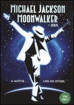 Moonwalker [Italia] [Blu-Ray]