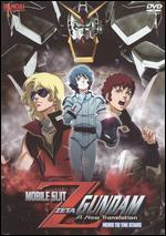 Mobile Suit Zeta Gundam: Inheritor of the Stars