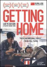 Getting Home (Amazon. Com Exclusive)