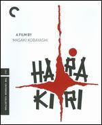 Harakiri [Criterion Collection] [Blu-ray]
