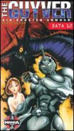 Guyver the Biobooster Armor: 12: Reactivation