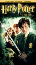 Harry Potter and the Chamber of Secrets [WS] [With Deathly Hallows, Part 2 Movie Cash] - Chris Columbus