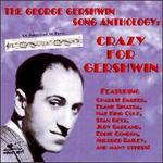 Crazy for Gershwin [Vipers Nest]