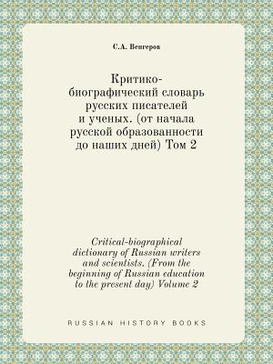 Critical-Biographical Dictionary of Russian Writers and Scientists. (from the Beginning of Russian Education to the Present Day) Volume 4 - Vengerov, S a
